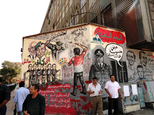 Mohamed Mahmoud Street