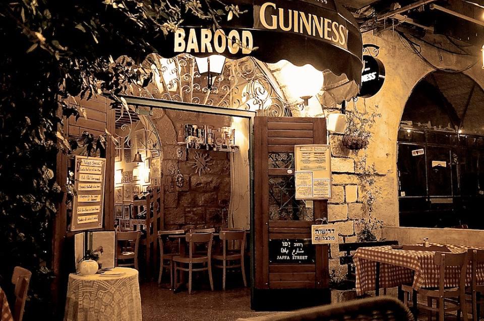 barood